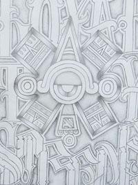 Sequoia High School Art: Revealing a Parallax